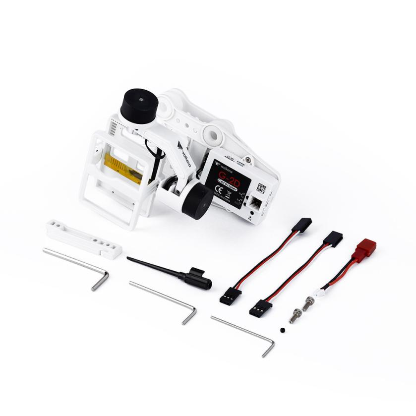 White Plastic Version G-2D Brushless Gimbal Walkera for iLook/GoPro Hero 3   IUNEED TOY Store walkera g 2d camera gimbal for ilook ilook gopro 3 plastic version