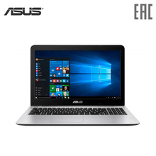 "Ноутбук Asus X556UQ-XO768T 15.6 ""/i5 7200U/4 ГБ/1 ТБ/940MX/DVD-RW/Win10/темно-Синий (90NB0BH2-M09650)(Russian Federation)"