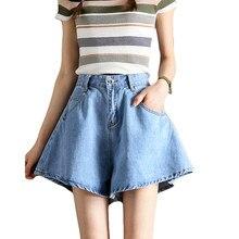 82055fbed6 New 2018 High Waist Women Denim Shorts Female Loose Wide Leg Shorts Korean Large  Size Hot Shorts Wild Jeans Summer Skirt CM2747