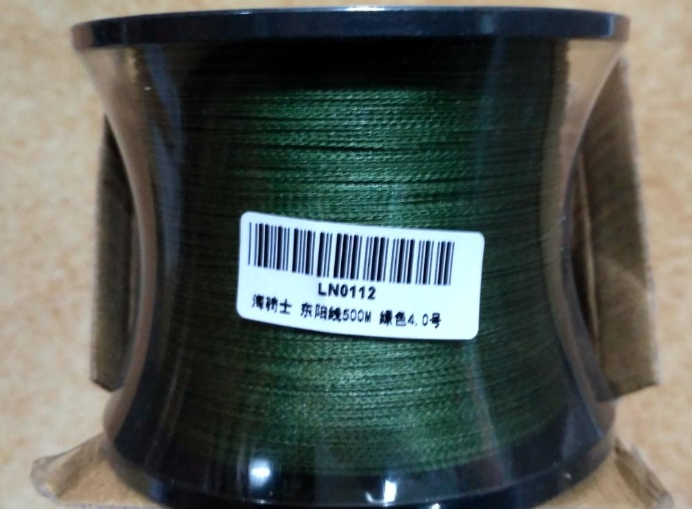 SeaKnight TriPoseidon Series 500M 546YDS PE Braided Fishing Line 4 Strands 8 10 20 30 40 60LB Strong Multifilament Fishing Line