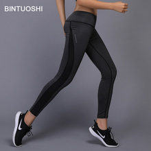 LYNSKEY High Waist Yoga Pants Women Gym Workout Fitness Leggings Compression Running Tights Jogging Sport Leggings Hips Push Up fitness yoga pants women push up jogging leggings compression tights gym workout slim running pants yoga leggings sport trousers