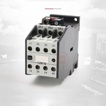 AC contactor CJ20-25 single phase 220v380v, three phase 110v, 2NO+2NC 25A
