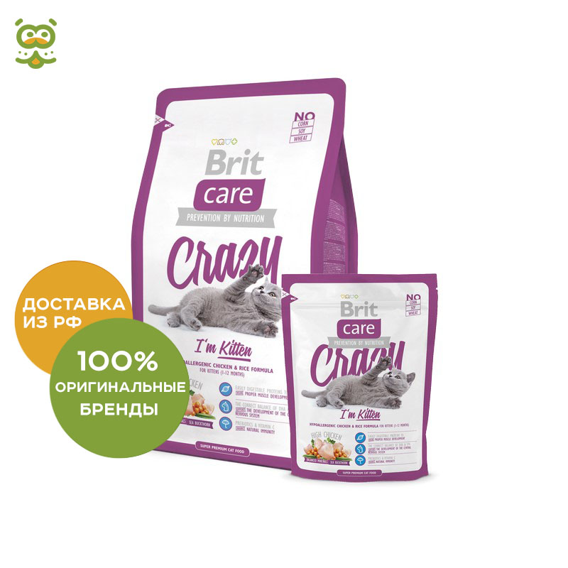 Cat food Brit Care Cat Crazy Kitten for kittens, pregnant and lactating cats, Chicken, 400 g cat wet food royal canin kitten sterilized kitches for kittens pieces in sauce 24 85 g