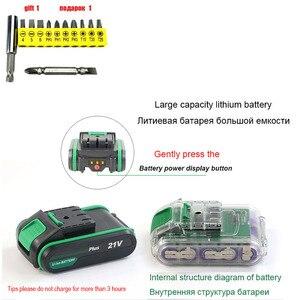 Image 5 - 21 فولت أدوات كهربائية بطارية الحفر الحفر الكهربائية اللاسلكي الحفر الكهربائية الحفر مفك كهربائي صغير مفك كهربائي