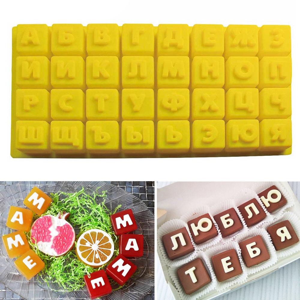 1 unid ruso alfabeto/letras molde de silicona DIY caramelo bandeja de hielo molde de Chocolate Pudding pastelería herramientas Bakeware Fondant molde