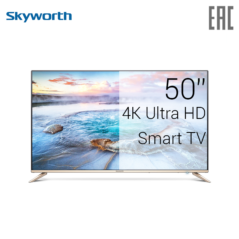 SmartTV Skyworth 50G2A  50 4k UHD 5055InchTv наушники с микрофоном philips shl3175wt 00