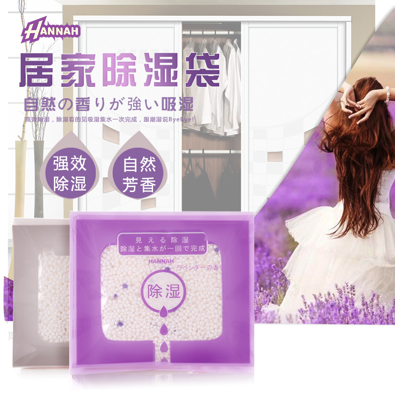 Moisture Absorber Bag Household Cleaning Toolsmoisture absorbent dehumidizer desiccant Dry bag, Be hanging wardrobe,