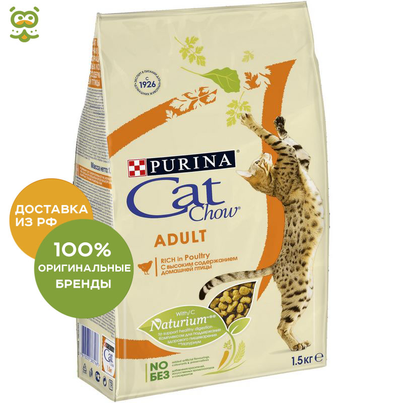 Cat Chow Adult для взрослых кошек, Домашняя птица, 1,5 кг