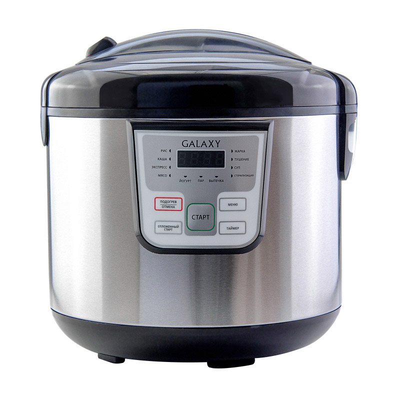 цена на Multi Cookers Galaxy GL 2641