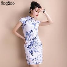 Elegant Cheongsam Dress women S to 5Xl 2016 Chinese Short Retro Sexy Dress Mini Qipao Mandarin Collar Chinese Dresses Plus size