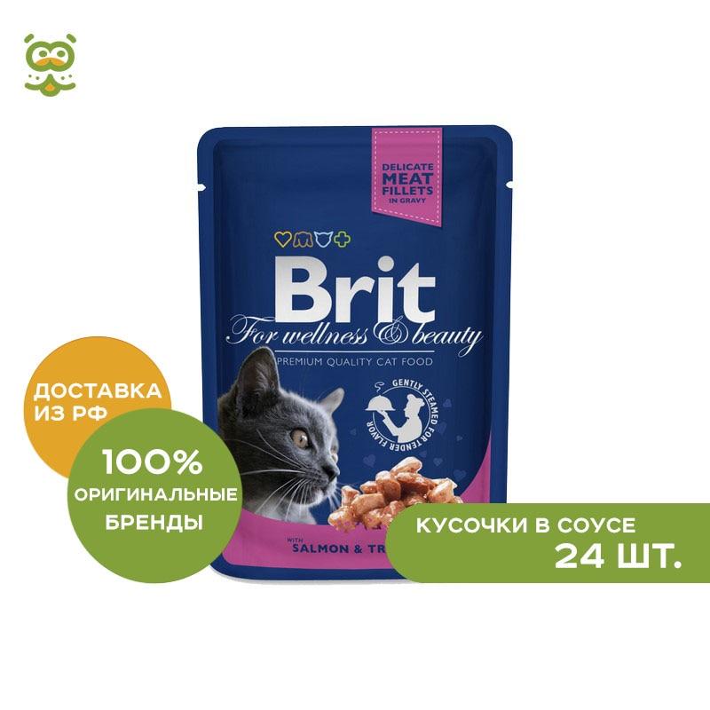 Brit Premium пауч для кошек (кусочки в соусе, 100 гр.), Лосось и форель, 24*100 г