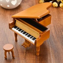 Burlywood Color Piano Wooden Music Box 18 Tones Grand with Stool For Musical Instruments Lover Gifts Classical Music Box