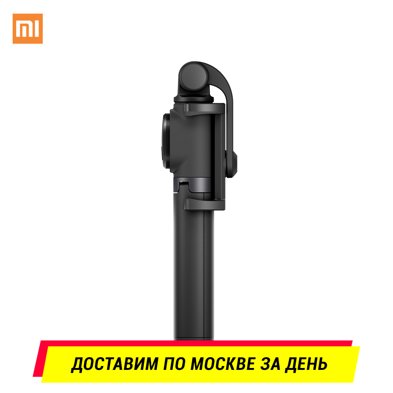 Xiaomi Mi Selfie Stick Bluetooth Tripod With Wireless Remote Foldable Self-stick for iphone 5s 6 7 Mi6 Andriod handy bluetooth selfie monopod for iphone samsung xiaomi more black white