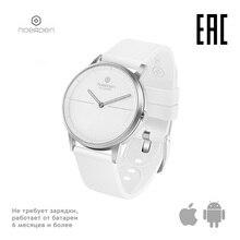 Умные часы Noerden MATE2, цвет: белый