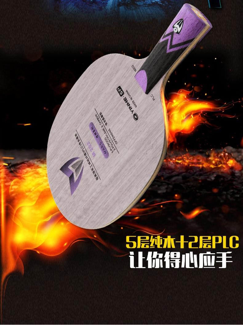 Orignal YINHE M202 MARS Series POLYETHYLENE Carbon table tenis blade ping pong blade Free Shipping