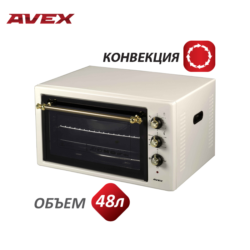 Mini Electric oven with convection AVEX TR 480 RYCL (rustik)