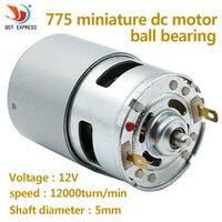 High Power 775 Motor DC 12V 24V Large Torque Motor Ball Bearing Tools For DIY Driver