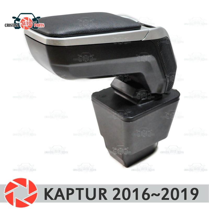 Reposabrazos para Renault Kaptur 2016 ~ 2019 soporte de brazo de coche consola central caja de almacenamiento de cuero Cenicero accesorios de estilo de coche vstavnoi