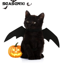 Halloween Pet Costume for Dog Cat Bat Wing Clothes For Kitten Puppy  Party Cosplay Supplies