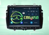 Lada Vesta Android 9 multimedia Econom DSP