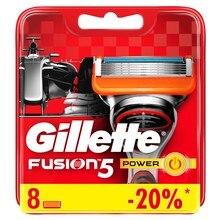 Сменные кассеты для бритья Gillette Fusion Power (8 шт.)