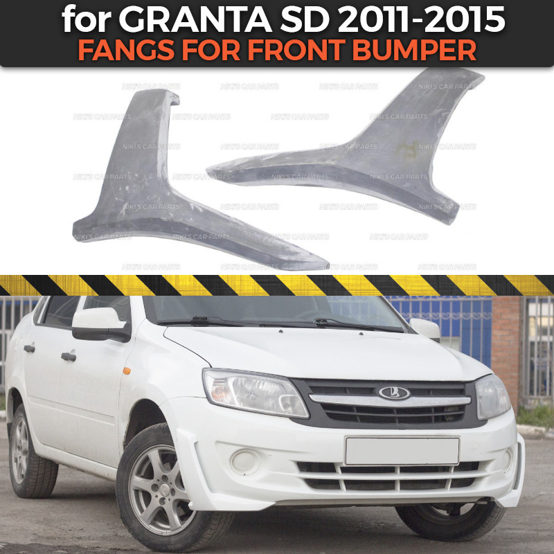 Fangs on front bumper for Lada Granta SD 2011 2015 fiberglass body kit 1 set 2