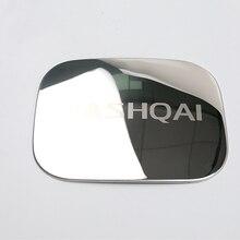 Автомобильный нефть и газ топливный бак крышка наклейка крышка топливного бака декоративные настольные лампы для Qashqai j11 Qashqai аксессуары