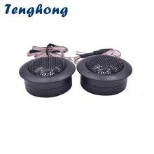 Tenghong 2 pcs 돔 트위터 4ohm 30 w 오디오 자동 사운드 자동차 오디오 고음 스피커 슈퍼 파워 자동차 수정 스피커 diy