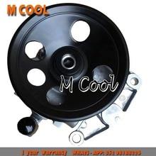 High Quality Power Steering Pump For MERCEDES-BENZ C-Class R-Class W204 W251 R300 C230 A0054666501 0054666501 0054664201