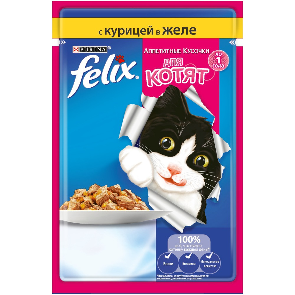 Wet food Felix Appetizing Pieces for kittens with chicken, Pouch, 24x85 g. цена и фото