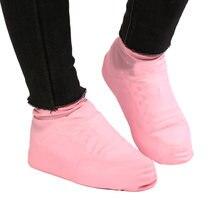 Многоразовые латексные водонепроницаемые чехлы для обуви портативные
