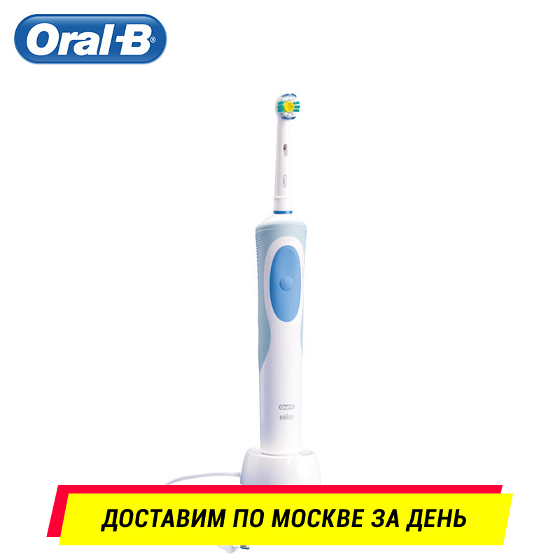 Electric Toothbrush ORAL-B Vitality D12,513w plaque removal whitening tooth cleaning oral b vitality sensitive
