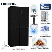 4-х дверный холодильник HIBERG RFQ-490DX NFB, объем 490 л, цвет фасада - черный матовый