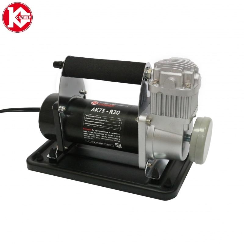 Car air compressor Kalibr AK75R20 czk 3630 car air compressor pump electric auto tire inflator