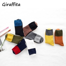 Giraffita 1 Pair Women Socks Color Patchwork Socks Female Japanese 8 Colors Tube Sock Students Hosiery Hot Sale