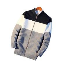 Fashion Men's Zipper Closure Lapel Collar Sweater Casual Slim Fit Knitwear Top