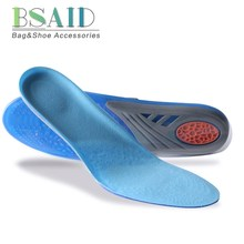 BSAID Silicone Insoles Arch Support Pad Heel Orthopedic Soft Silicon Gel Insert Shoe Pads Foot Correction Plantar Tool Corrector