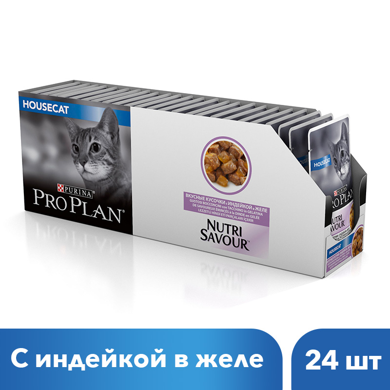 Wet food Pro Plan for adult cats living at home, tasty pieces with turkey in jelly, pouch, 24x85 g. цена и фото