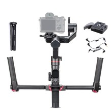 FeiyuTech Feiyu Tech AK2000 3 Axis مثبت كاميرا Handhel Gimbal لسوني كانون باناسونيك 2.8 كجم الحمولة مع مقبض مزدوج