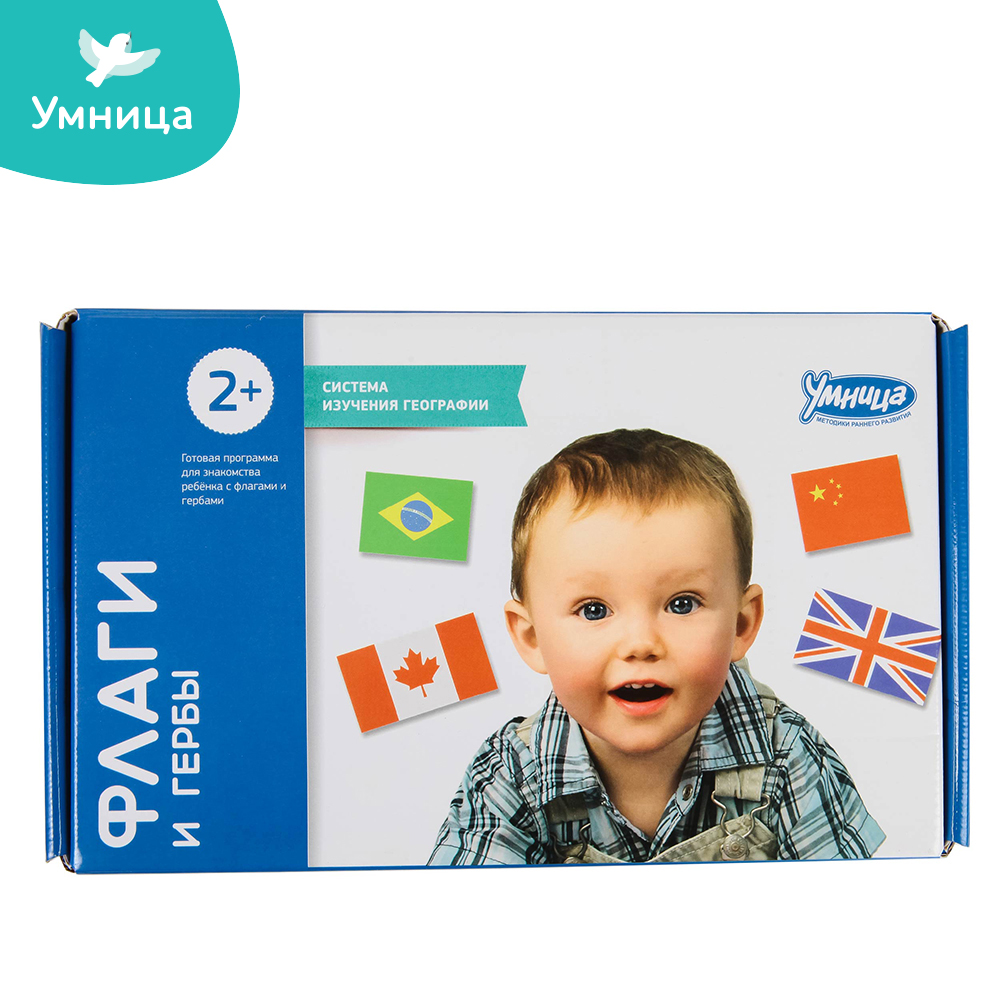 Montessori Umnitsa 1048 Learning & Education Flags and Emblems Geography country Map World boy girl games clever individual experiences with montessori and traditional education