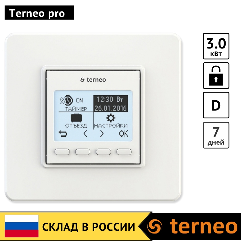 Terneo Pro - Programmable Digital Electric Thermostat For Underfloor Heating And Floor Thermoregulator Temperature Sensor