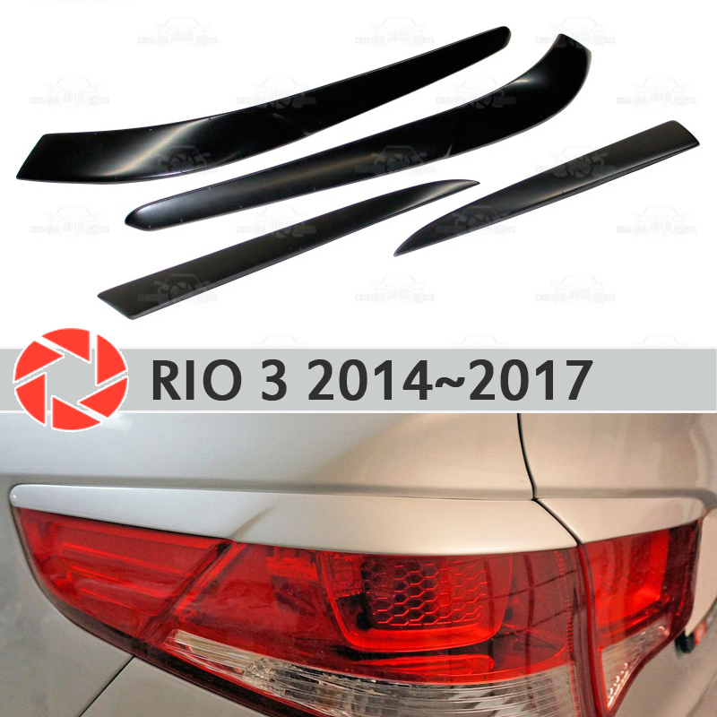 Eyebrows for Kia Rio 3 2014-2017 for rear lights cilia eyelash plastic ABS moldings decoration trim covers car styling car covers abs chrome front headlight lamp cover fit for 2012 2014 ford ranger car styling