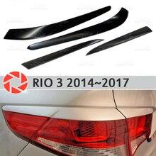 Брови Для Kia Rio 3 2014-2017 для задних фонарей ресницы пластиковые ABS молдинги Декоративные Накладки для отделки автомобиля Стайлинг