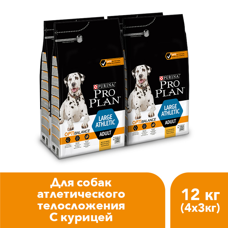 Pro Plan dry food for large, athletic, adult dogs with a OPTIBALANCE complex with high chicken content, 12 kg. high speed large building size 295x195x590mm with multicolor filament wanhao d5s