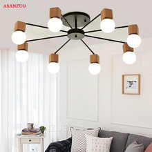 Nordic iron wood ceiling Light Modern home Living Room Bedroom aisle LED Ceiling Lamp Luminaire Lampara Techo - DISCOUNT ITEM  18% OFF All Category