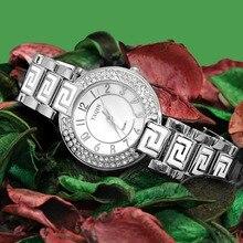 Stylish Fashion Women white watches jewelry Ladies