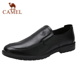 CAMEL Men's Shoes Comfortable Business Casual Shoes Genuine Leather Office Set Foo Soft Fine-skinned Cowhide Shoes Men