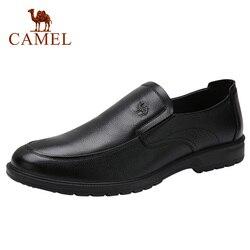 Sapatos Confortáveis Sapatos Casuais Negócio dos homens do CAMELO Genuíno Conjunto De Couro do Escritório Foo Macio Belas-Sapatos de Couro Homens de pele