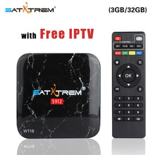 SATXTREM WT18 Amlogic S912 Octa Core Android 7.1 TV Box 3 GB DDR3 32 GB 2.4G/5 GHz WIFI Gigabit LAN Google Chơi Thông Minh Set Top Box(China)