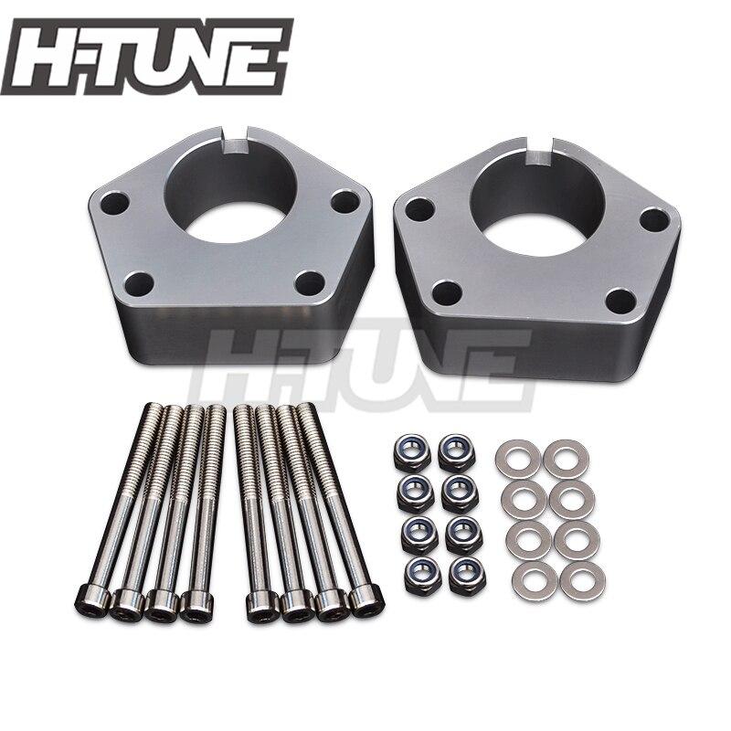 H-TUNE 2.5
